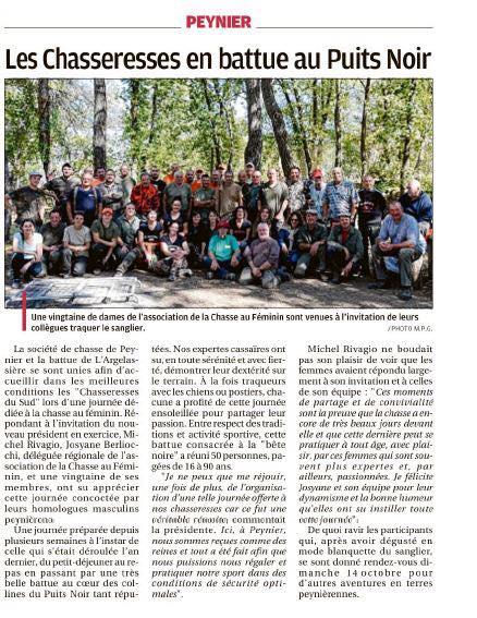 Article Peynier